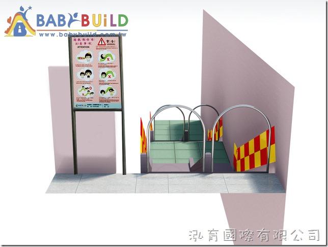107學年度中原國小兒童遊戲場設施更新採購
