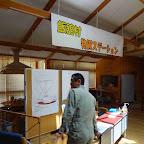 飯舘村社会福祉協議会