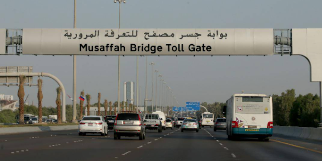 Musaffah Bridge toll gate