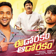 Eedo Rakam Aado Rakam Movie Posters