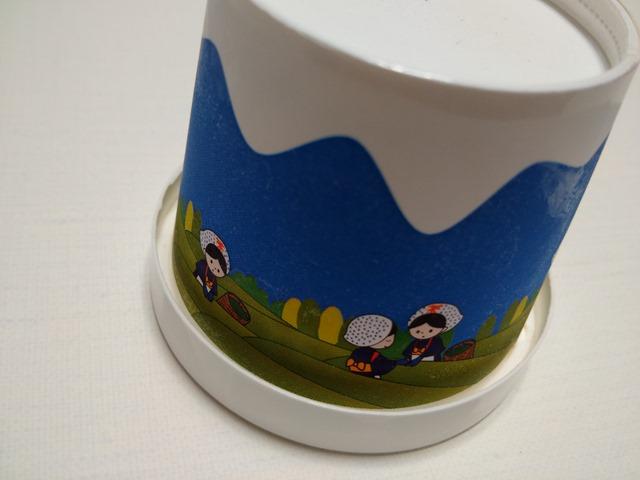 ななやプレミアムジェラート容器茶娘富士山可愛い