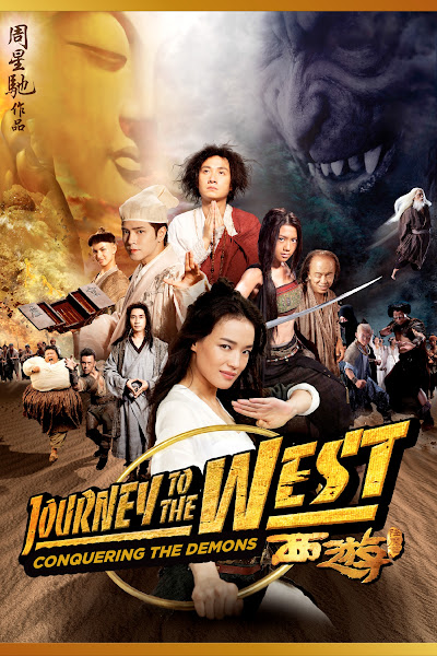 Journey To The West- Conquering The Demons - Mối Tình Ngoại Truyện