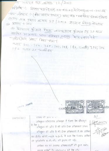 Session Court Order Sheet-5