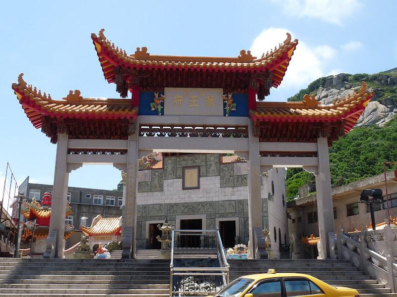 TAIWAN .Les Iles MATSU - P1280962.JPG