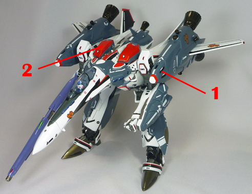 Macross Frontier VF-25F Armored Messiah Armament weapon position