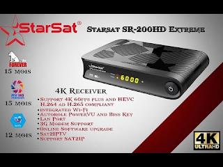 لودر وتحديث لجهاز STARSAT200EXTREME