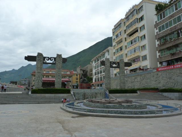 CHINE.SICHUAN.LEI BO,petite ville , escale pour aller à XI CHANG - 1sichuan%2B631.JPG