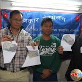 लिम्बुवान राष्ट्रिय मोर्चा हङकङको पत्रकार सम्मलेन