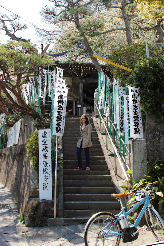 2014 Japan - Dag 7 - marjolein-IMG_0943-0592.JPG
