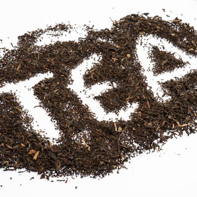 اوراق الشاي,فوائد الشاي,شاي الصمان,الشاي,فوائد الشاي الاخضر,فوائد الشاي الأخضر,فوائد شاي الاخضر,الشاي الازرق,الشاى,,شاي كركالشاي الاخضر,شاي اخضر,شاي الماتشاشاي انجليزيشاي نبوت الاخضرشاي تركي