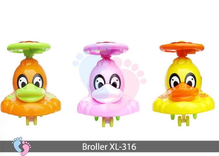 Xe lắc trẻ em Broller XL 316 1