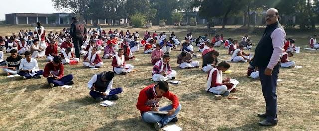छात्र-छात्राओं के लिये निबन्ध प्रतियोगिता आयोजित