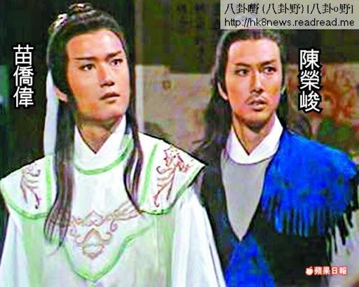 陳榮峻早年於《楚留香之蝙蝠傳奇》中飾演胡鐵花,形象正氣!