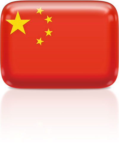 Chinese flag clipart rectangular