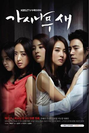 The Thorn Birds | Drama Korea Terbaru | Korean Drama 2011