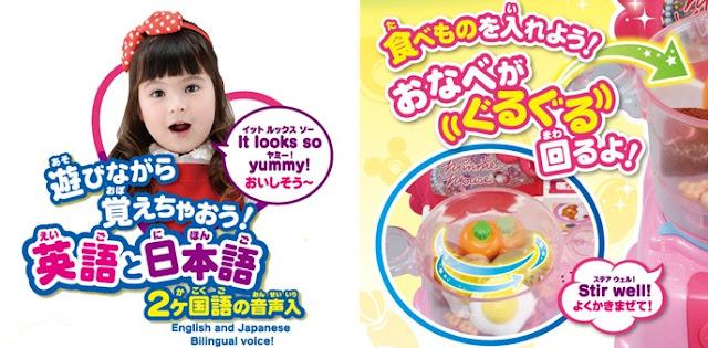 Bộ đồ chơi nhà bếp đáng yêu Minnie Big Pot Lovely Kitchen thiết kế đặc sắc