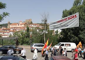 1207 Fiestas Linares 358.JPG