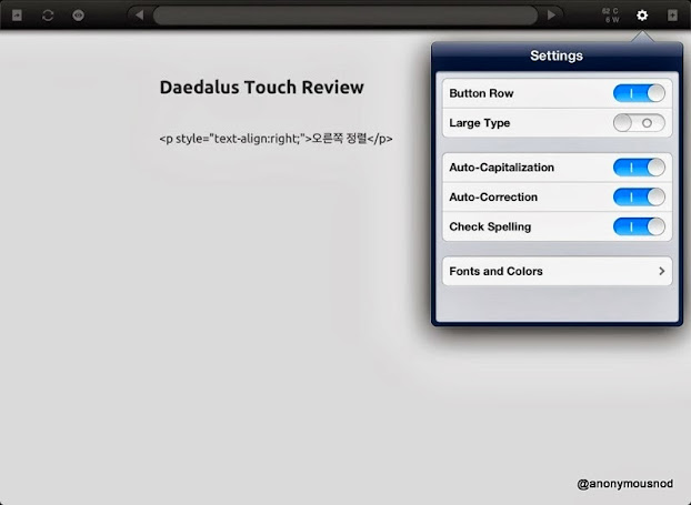 Daedalus Touch Settings