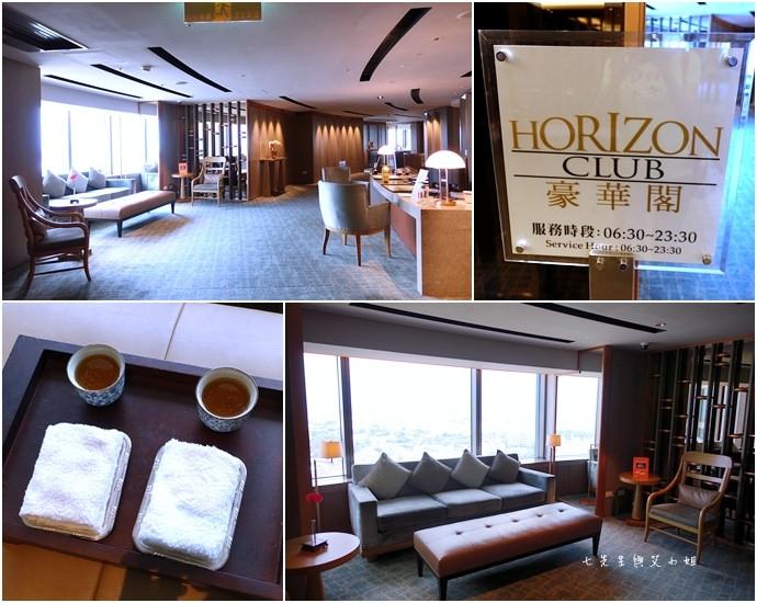 3 香格里拉台南遠東國際飯店 豪華閣 環境 住房