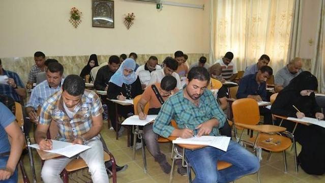 وزارة التربية تنشر جدول الامتحانات التمهيدية للمراحل كافة للعام الدراسي 2020-2021.
