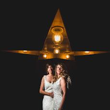 Fotógrafo de bodas Rodrigo Ramo (rodrigoramo). Foto del 02.09.2019