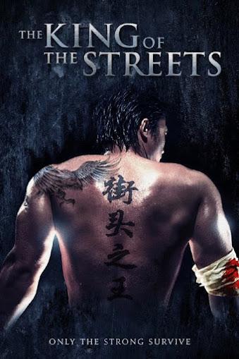 The King of the Streets ซัดไม่เลือกหน้า ฆ่าไม่เลือกพวก HD [พากย์ไทย]