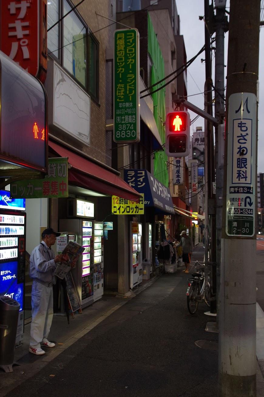 tokyo_2016_0020.JPG