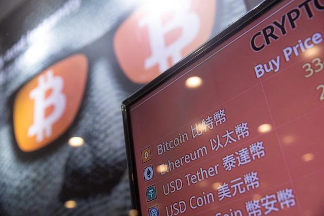 Bitcoin arrancó octubre con todo: sube casi 10% luego de que EEUU aclarara que no prevé prohibir a las criptomonedas