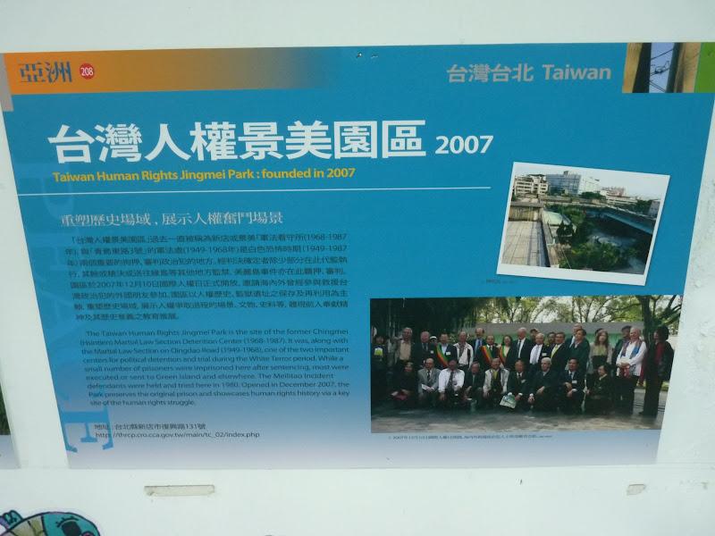 TAIWAN .Ile de LU DAO - P1280494.JPG