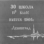 Albom 1966-11-3