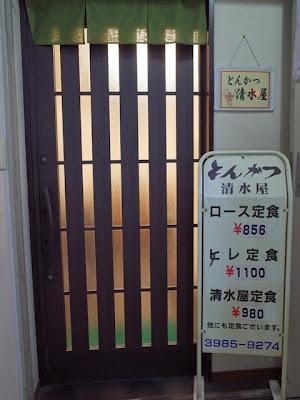 2Fにある清水屋さんの入口