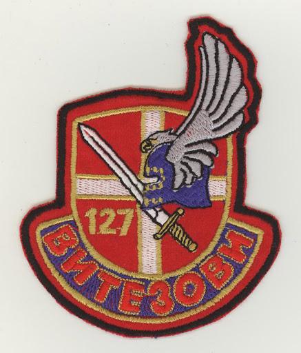 SerbianAF 127 LAE v2.JPG