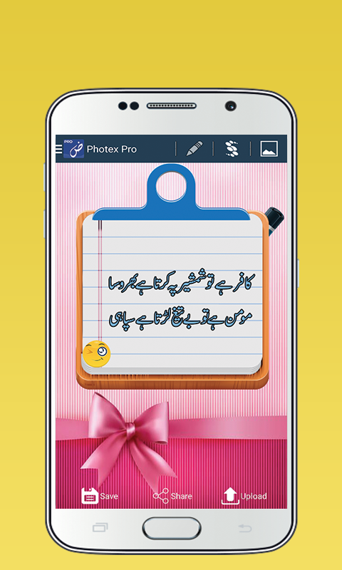Photex Design : Text on Photos- screenshot