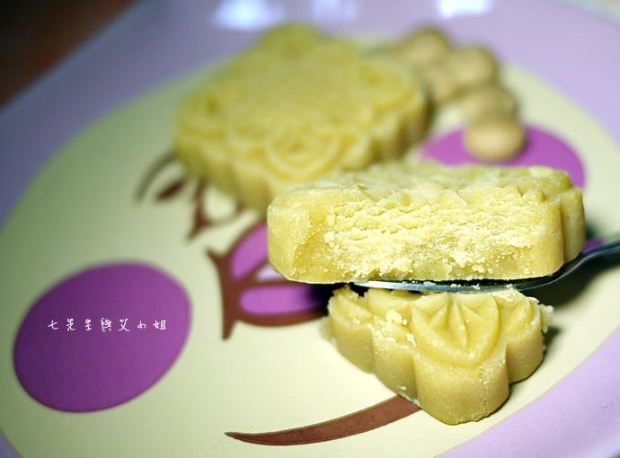 18 新東陽小湘粽 紫米 八寶甜粽 雪藏綠豆糕