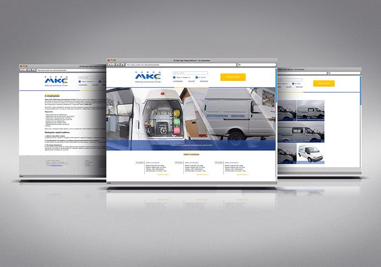 creative-web_MKS (8).jpg
