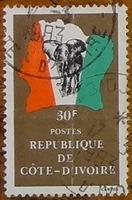 timbre Côte d'Ivoire 008