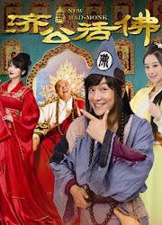 New Mad Monk China Drama