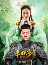 Monster Emperor China Web Drama