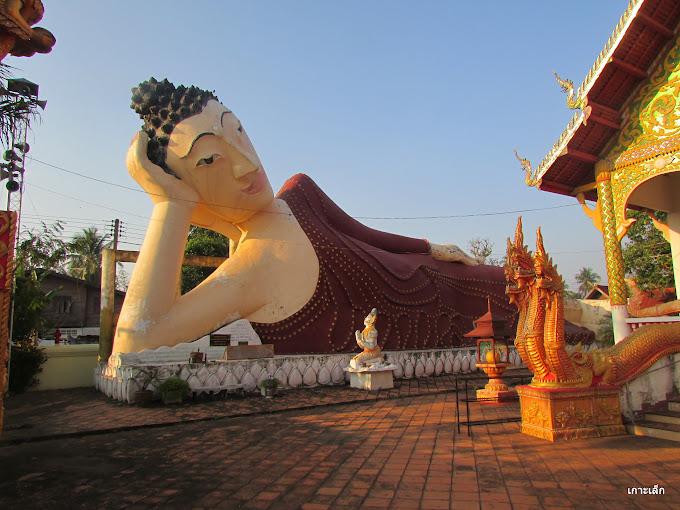 Wat Ban Khia