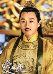 Love Without A Trace China Drama