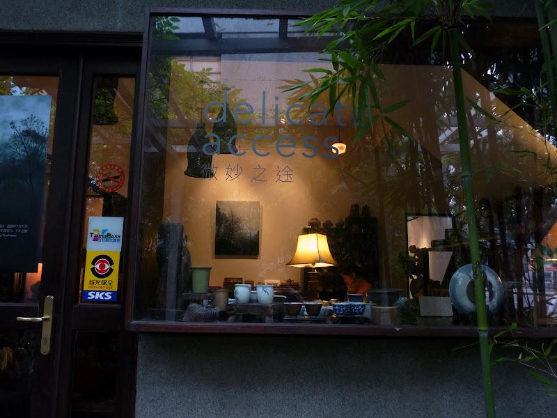 Salon de thé Wistaria