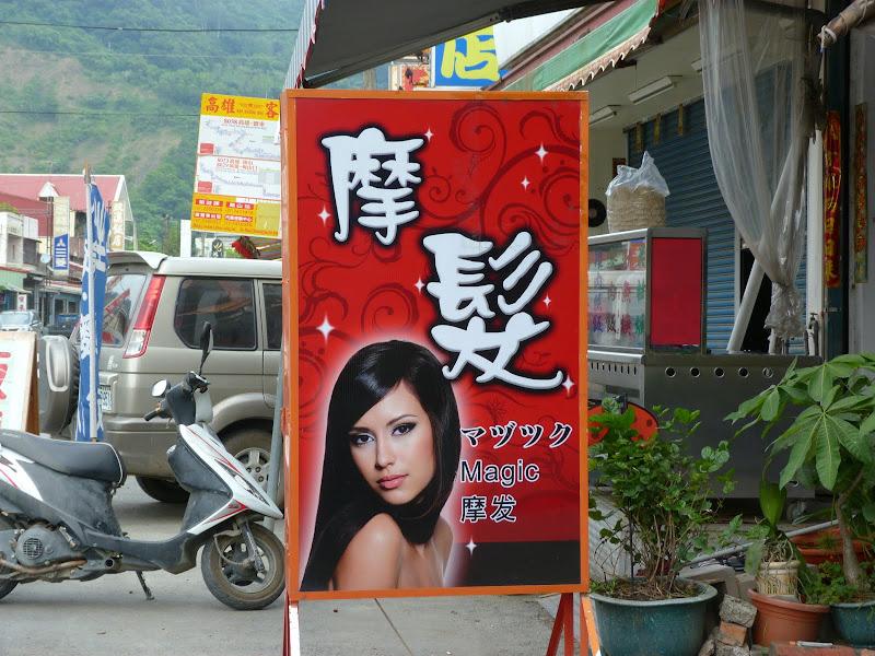 Salon de coiffure, Baolai