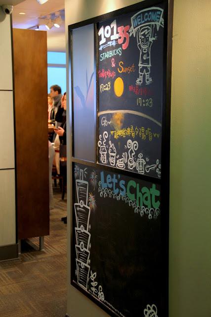 台北 美食 咖啡 星巴克101 35F門市
