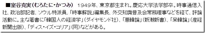 2015.02 室谷