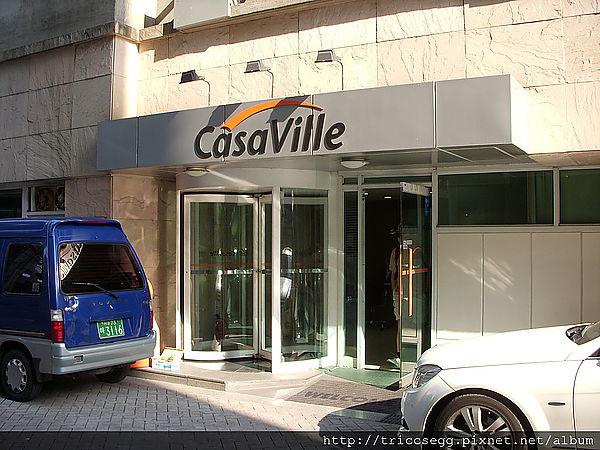 Casaville