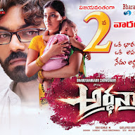 Ardhanari 2nd Week Posters