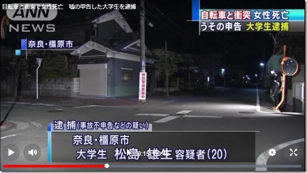 松島雄生容疑者(20)2017.02.05ann0627-1