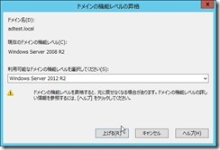 AD08_FunctionalLevelUp_000003
