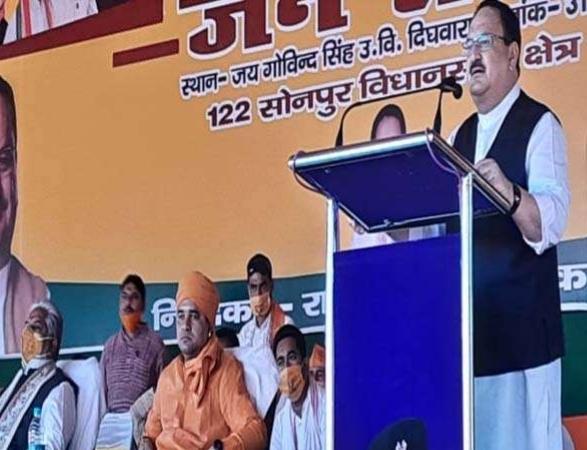 चुनाव में हार स्वीकार लेकिन गलत आश्वासन नहीं देंगे:भाजपा अध्यक्ष जेपी नड्डा