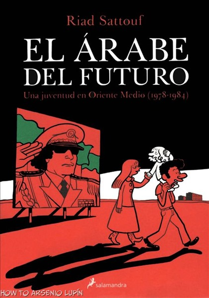 P00001 - El arabe del futuro 1 - U